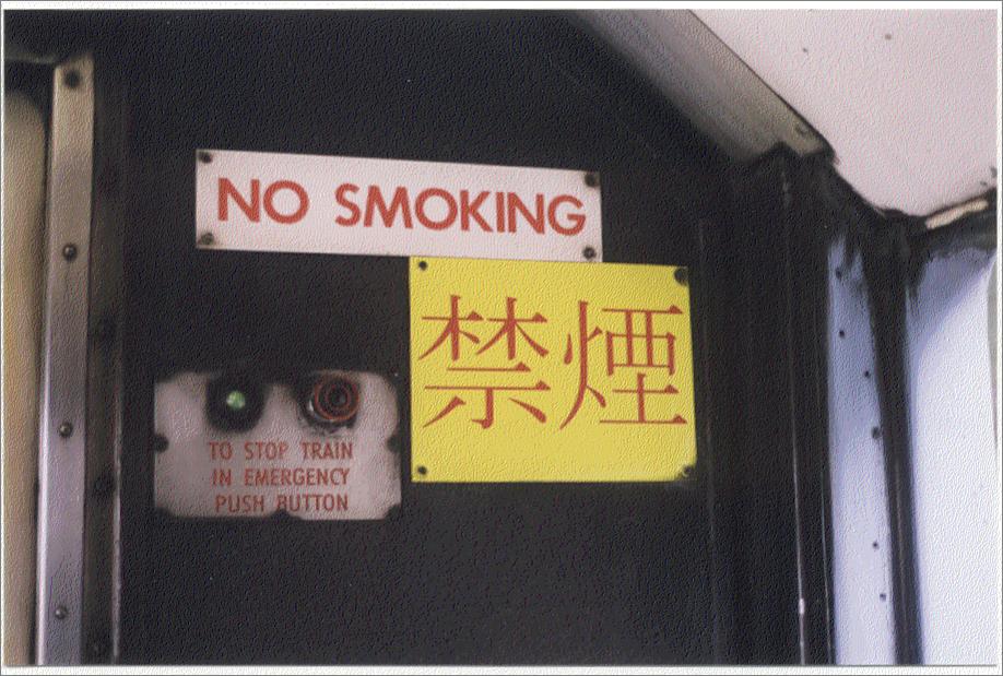 علایمِ هشدار دهنده یِ چند زبانه