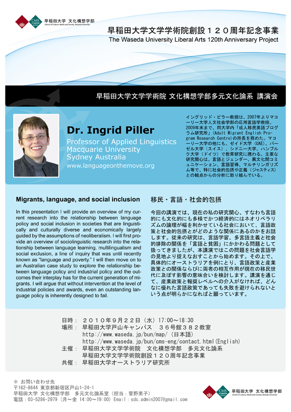 Ingrid Piller invited to give special lecture at Waseda University