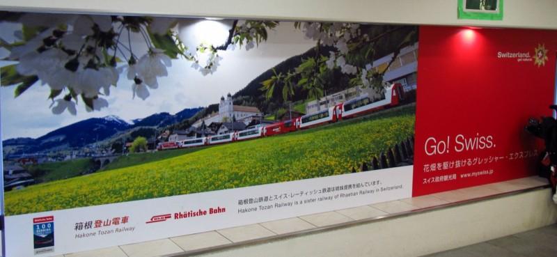 Finding Switzerland in Japan