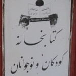 Persian Library