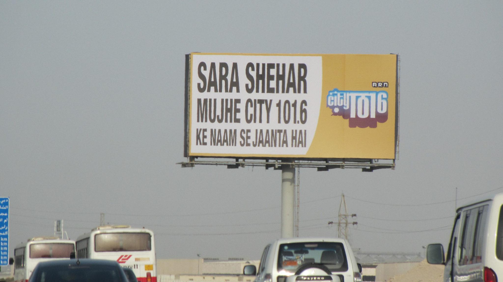 India in Arabia