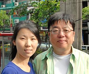 Yasuo Kawabe & Ee John Yuh