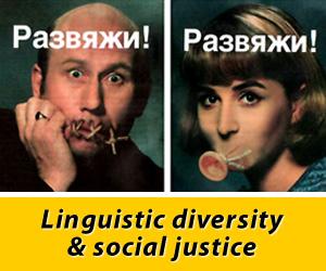 Applied Linguistics@MQ: Linguistic diversity & social justice