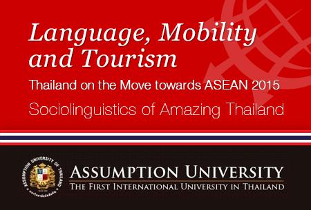 Sociolinguistics of Amazing Thailand launched