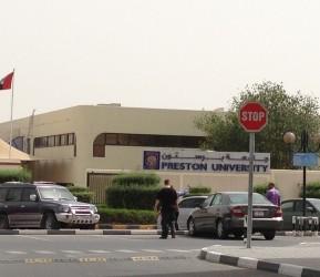 Preston University campus in Ajman