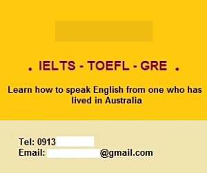 Business card promoting private English tuition