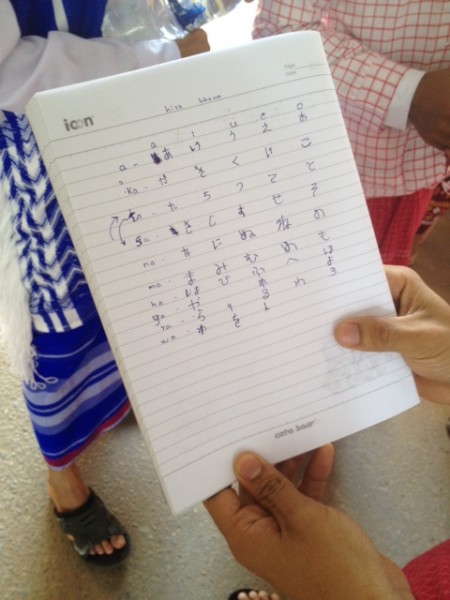 Learning hiragana on his own
