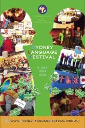 Sydney Language Festival 2014