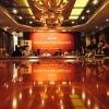 Australia-China Youth Dialogue 2014