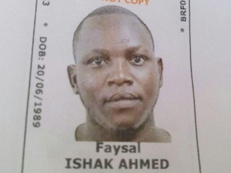 http://www.abc.net.au/news/2016-12-24/manus-island-id-card-sudanese-refugee-faysal-ishak-ahmed/8147048